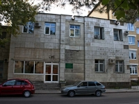 Анапа, улица Самбурова, дом 254. офисное здание