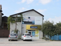 Anapa, store Odeon, Samburov st, house 289А