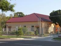 阿纳帕, Tamanskaya st, 房屋 5. 幼儿园