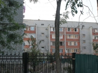Anapa, Trudyashchikhsya st, house 2/2. Apartment house