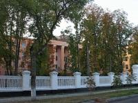Anapa, institute Институт береговой охраны ФСБ России, Trudyashchikhsya st, house 2В
