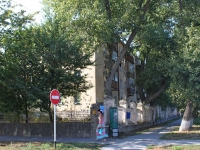 Anapa, Trudyashchikhsya st, house 2. Apartment house