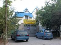 Anapa, hotel Sanny hotel, Trudyashchikhsya st, house 3
