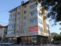 Анапа, улица Трудящихся, дом 227. многоквартирный дом