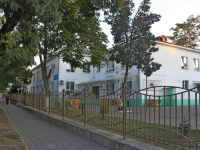 Анапа, улица Черноморская, дом 10. гимназия