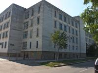 Anapa, technical school ГОУ СПО Анапский сельскохозяйственный техникум, Chernomorskaya st, house 11