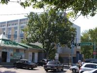 Анапа, улица Черноморская, дом 28Б. больница