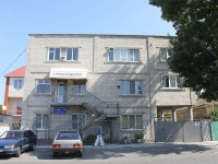 Anapa, Chernomorskaya st, house 47. dental clinic