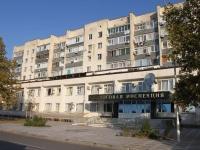 Анапа, улица Шевченко, дом 1. многоквартирный дом