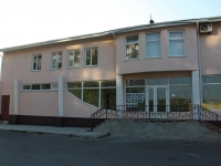 Anapa, Shevchenko st, house 2. office building
