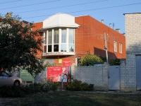 阿纳帕,  , house 13А. 家政服务