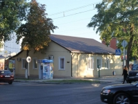 Anapa, Shevchenko st, house 121. store