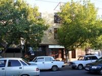 Anapa, Shevchenko st, house 133. hotel