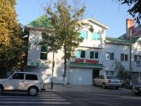Анапа, гостиница (отель) Ани, улица Шевченко, дом 155