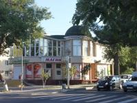Anapa, Shevchenko st, house 213. multi-purpose building