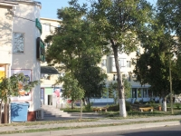 Anapa, Shevchenko st, house 237. Apartment house