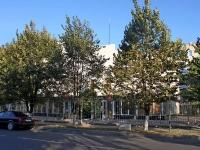 Анапа, улица Шевченко, дом 241. суд