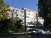 Anapa, Shevchenko st, house 249. Apartment house
