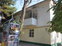Anapa, Kalinin st, house 7. Apartment house