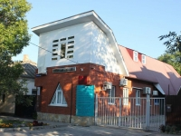 Anapa, Kalinin st, house 12А. employment centre