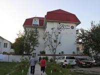 Анапа, гостиница (отель) Голубая лагуна, улица Калинина, дом 29А