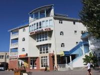 Анапа, улица Горького, дом 7. многофункциональное здание