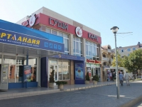 Anapa, Gorky st, house 18А. multi-purpose building