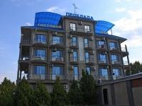 Анапа, Горького ул, дом 35