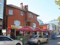 Anapa, Gorky st, house 40А. multi-purpose building