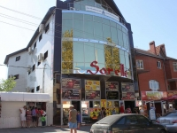 Anapa, Gorky st, house 40. shopping center