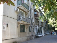 Anapa, Gorky st, house 60. Apartment house