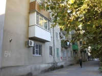 Anapa, Gorky st, house 64. Apartment house