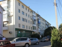 Anapa, Gorky st, house 72. Apartment house