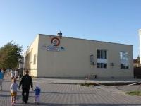 Анапа, улица Кирова, дом 2. санаторий Маяк