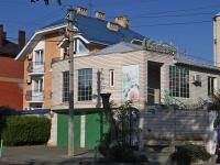 Anapa, hotel Smokovnica, Kirov st, house 9