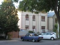 """Анапа, гостевой дом  """"Марина"""", улица Кирова, дом 23"""