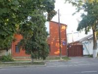 Анапа, улица Кирова, дом 52/4. гостиница (отель)