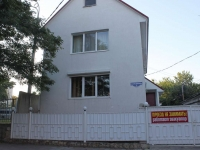 Anapa, Pushkin st, house 5. Private house