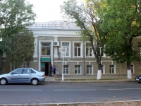 Anapa, Pushkin st, house 7. Apartment house