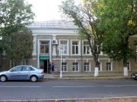 Анапа, улица Пушкина, дом 7. многоквартирный дом