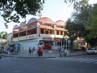 Анапа, улица Пушкина, дом 8. магазин