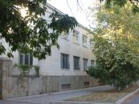 Анапа, улица Пушкина, дом 9. многоквартирный дом