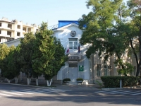 Анапа, улица Пушкина, дом 15. банк