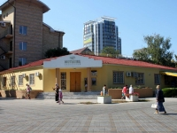 Anapa, health resort Мотылек, Pushkin st, house 36