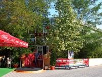 阿纳帕, 餐厅 Форт Утриш, Naberezhnaya st, 房屋 1