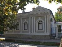 Анапа, Набережная ул, дом 4
