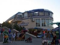 Анапа, улица Набережная, дом 25. многофункциональное здание