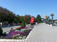 阿纳帕, Naberezhnaya st, 沿岸街