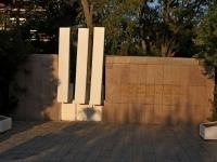 Anapa, memorial Вся власть СоветамRevolyutsii avenue, memorial Вся власть Советам