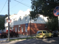 Anapa, Novorossiyskaya st, house 211. multi-purpose building